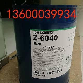 水性金属涂料耐盐雾助剂Z-6040型号价格