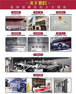 如何改装凯迪拉克凯雷德的内饰航空座椅,凯迪拉克座椅怎么改装-深圳市创概念汽车科技有限公司:商务车改装