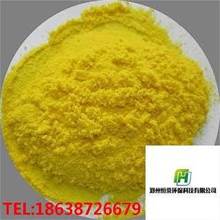聚合氯化铝作用,聚合氯化铝性能,聚合氯化铝价格-郑州恒荣环保科技有限公司