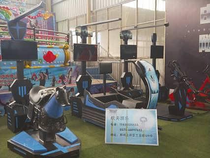 航天游乐自控飞机开机空载检查的重要型-郑州航天游乐设备制造有限公司(销售部)