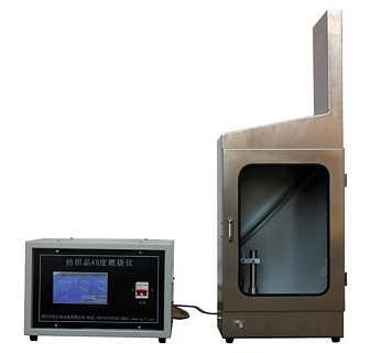 JC-01型触摸屏控制纺织品四十五度燃烧试验仪-南京炯雷仪器设备有限公司