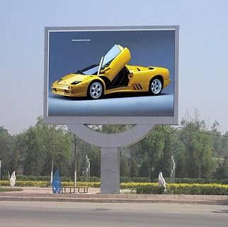 户外小间距P3高亮全彩显示屏-深圳市赫尔诺光电技术有限公司