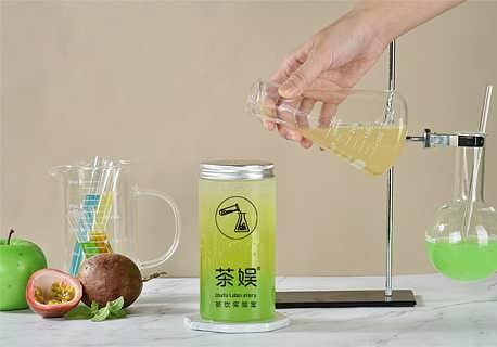 这就是抖音网红都爱的茶娱奶茶实验室-广州美西西餐饮管理服务有限公司
