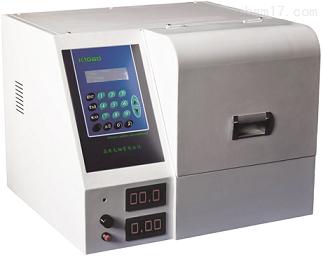 超微量分光光度计检测速度快-杭州朗多检测仪器有限公司