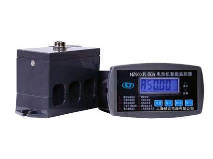 湖北襄樊供应NZ900智能保护控制装置/电动机保护器哪家好