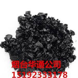 内蒙古呼伦贝尔沥青冷补料寒冷冬天也可施工-北京海圣道义工程技术有限公司