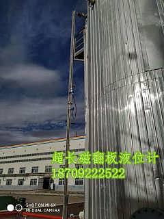 甘州 赣州远传磁浮子液位计价格-西安相远科技有限公司