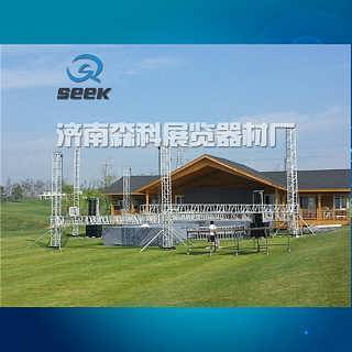 关系非常到位的朋友婚庆灯光架舞台桁架航天架大铝架风格桁架-北京市中森科展示器件厂
