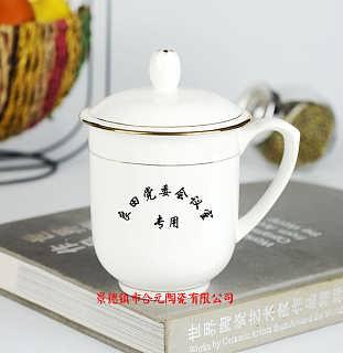 陶瓷杯子生产厂家,杯子加公司logo定做-景德镇顺鑫陶瓷保温茶杯纪念盘瓷厂