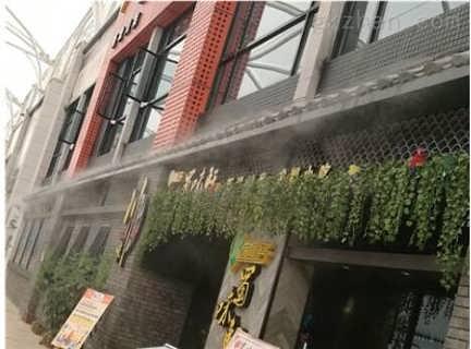 冷雾设备-大城县万纳数控设备厂