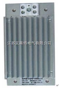 梳状铝合金加热器-河南森亚自控阀门有限责任公司