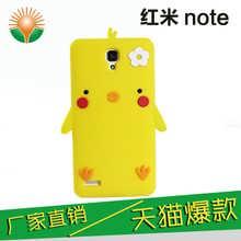 企石硅胶制品,硅胶手机套制品厂-东莞婷峰硅胶有限公司