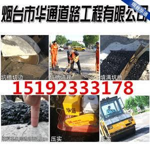 江西吉安沥青冷补料冷油的优点不一而足-北京海圣道义工程技术有限公司