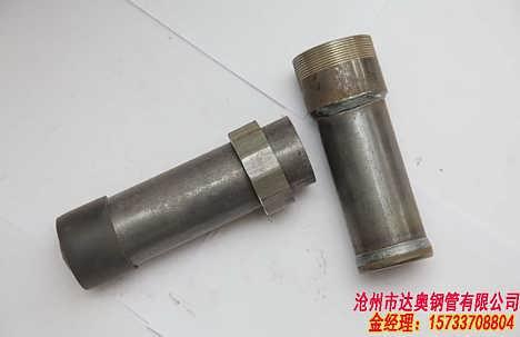 七台河现货声测管-沧州市达奥钢管有限公司销售部门