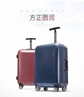 东莞东晟丽纯PC超轻行李箱销售行李箱-东莞东晟旅行用品有限公司(推广)