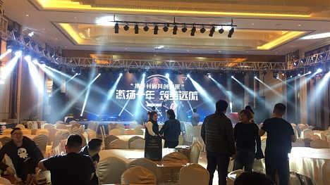 上海酒会展览展会活动场地布置促销推广会