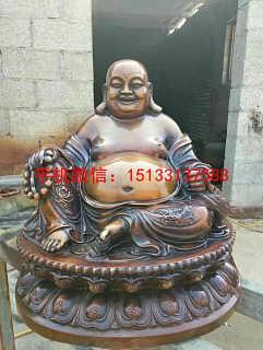 仿古弥勒佛铜佛像-新乐市润鑫雕塑艺术品销售中心