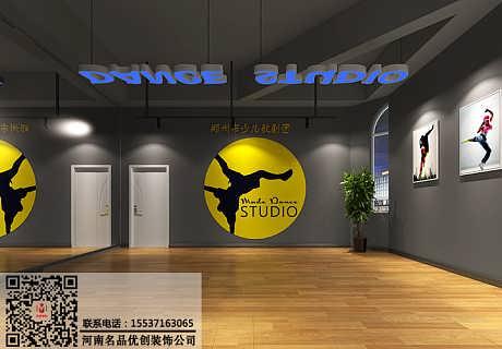 郑州舞蹈艺术班装修设计需要注意什么,郑州舞蹈培训中心装修设计公司案例-河南名品优创装饰工程有限公司