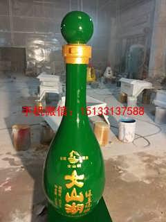 酒瓶雕塑 企业酒厂雕塑-新乐市润鑫雕塑艺术品销售中心