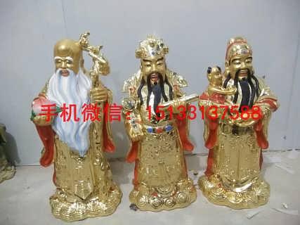 福禄寿星铜雕神仙-新乐市润鑫雕塑艺术品销售中心