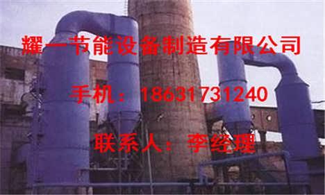 西安锅炉脱硝设备生产制造厂家-河北耀一节能设备制造有限责任公司(肃宁)