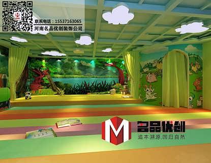 早教中心装修怎么提升品质,郑州新区早教中心装修设计公司-河南名品优创装饰工程有限公司