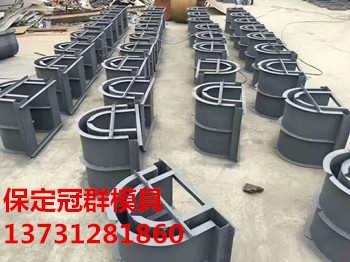 水篦子盖板模具技术结构发展-保定市清苑区冠群模具机械加工
