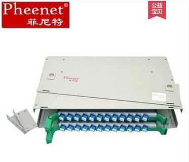 菲尼特光纤配线柜作用odf光纤配线柜厂家三网合一光纤配线柜-北京凝网科技有限公司