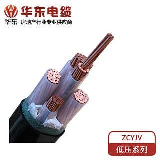 华东电缆国标厂家质量可靠YJV现货