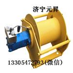 甘肃3吨液压卷扬机 小型提升用液压绞车-济宁元�N机电设备有限公司.