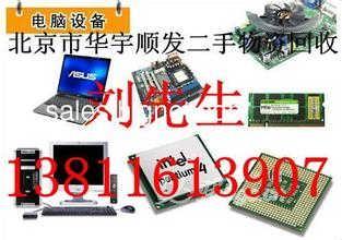 求购北京旧电脑显示器回收,北京通州大兴二手电脑回收