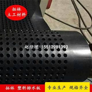塑料排水板施工方案-车库顶塑料排水板施工-防渗排水板价格-安平县拓林土工材料有限公司供应商