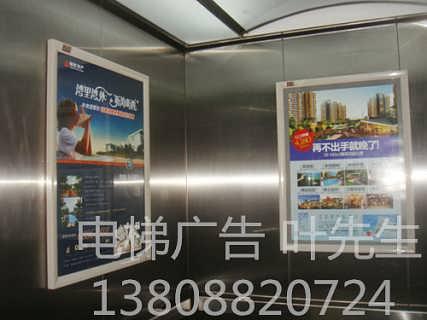 海南21城传媒电梯广告_有限公司报价电话-海南二十一城文化传媒有限公司