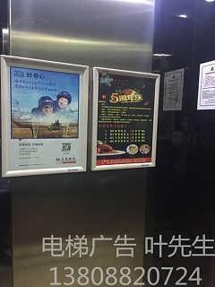 海南21城传媒电梯广告_海口楼宇广告有限公司-海南二十一城文化传媒有限公司
