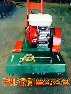 山西QDH-650型汽油地面清灰机 地面拉毛机