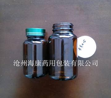广口瓶,药用广口瓶,生产销售商