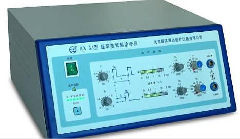 KX-3A痉挛肌低频治疗仪-北京天长福医疗设备制造有限公司