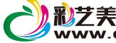 云南鼠标垫厂中国鼠标垫第一品牌 找彩艺美