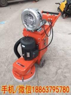 地坪表面研磨机CD-350型干湿两用研磨机