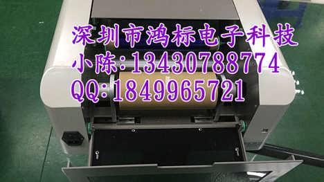 KB-3000宽副标签机色带贴纸