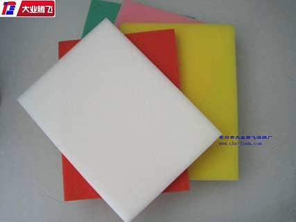 聚氨酯防震海棉