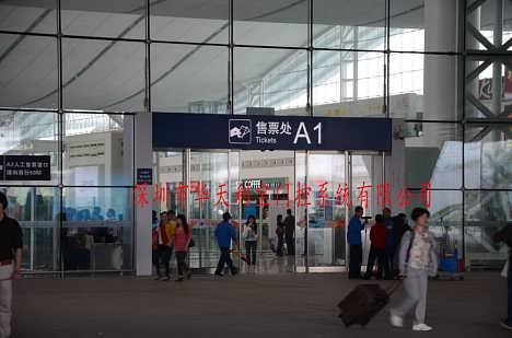 深圳北站售票厅自动平移门