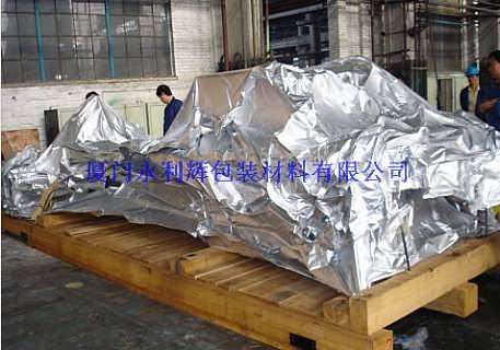 南昌特大铝箔方形真空包装袋,江西精密设备专用防潮包装