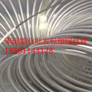 PVC包塑钢丝软管塑料通风管