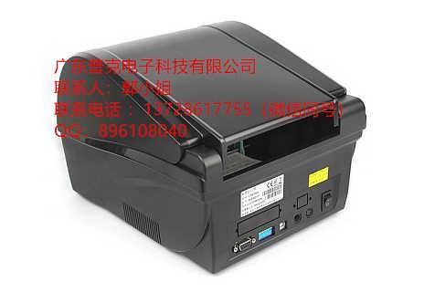 博思得条码打印机C168 标签贴打印条码机多功能不干胶打印