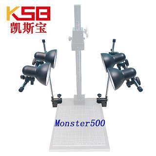 广东省凯斯宝供应翻拍光源架翻拍架Monster500