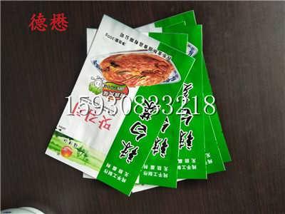 德懋腌制泡菜酱菜三边封塑料包装袋尺寸海鲜汤火锅底料包装袋材质