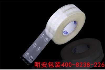 买印字封箱胶就选明安天津印字胶带生产-东莞市明安包装材料公司