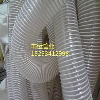 PVC包塑钢丝软管塑料管通风管