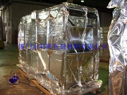 专业生产销售南昌出口木箱内衬袋、特大真空防潮包装